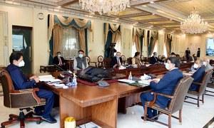 قومی اقتصادی کونسل نے آئندہ مالی سال کے ترقیاتی منصوبوں کی منظوری دے دی