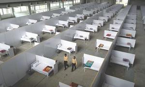 پنجاب میں قرنطینہ مراکز کی بندش کا آغاز