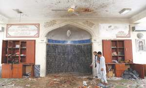 Four killed in Kabul mosque bombing