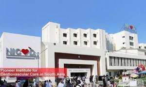 بجٹ 21-2020: حکومت نے کراچی کے 3 ہسپتالوں کیلئے 14 ارب روپے مختص کردیے