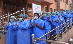 برطانوی ادارے نے پاکستان میں کورونا کے خطرناک اعداد و شمار جاری کردیے