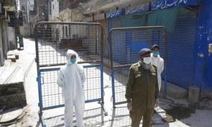 اسلام آباد: لاک ڈاؤن والے علاقوں میں وائرس کے کیسز میں 90 فیصد کمی