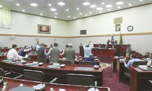 BUDGET 2020-21: Rs68bn Gilgit-Baltistan budget unveiled