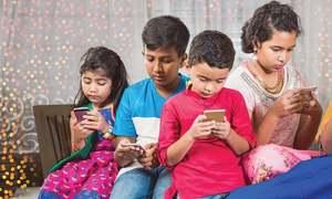 موبائل اور رنگین ٹی وی سے پہلے ہم نے زندگی کیسے گزاری؟
