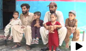 کراچی کے 2 نابینا بھائی عزم و ہمت کی مثال بن گئے