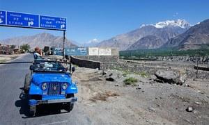 پاکستان میں سیاحت کی بحالی کا فیصلہ ٹھیک ہے؟