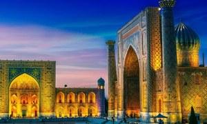 ازبکستان کا اپنے ملک میں کووڈ 19 کے شکار سیاحوں کو 3 ہزار ڈالرز دینے کا اعلان