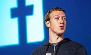 فیس بک کے خلاف کمپنیوں کا بائیکاٹ شدت اختیار کرگیا