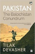 NON-FICTION: THE BLACK SWAN OF PAKISTAN