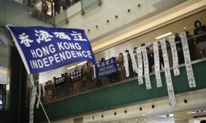 ہانگ کانگ میں سیکیورٹی قانون کے خلاف خاموش احتجاج