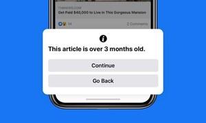 فیس بک کا 3 ماہ سے پرانے مضامین شیئر کرنے پر صارف کو خبردار کرنے کا فیصلہ