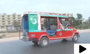 کراچی کے شہری نے بے بی ٹیکسی کو 10 سیٹر رکشے میں تبدیل کر دیا