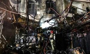 تہران: کلینک میں گیس لیکج سے دھماکا، 19 افراد ہلاک