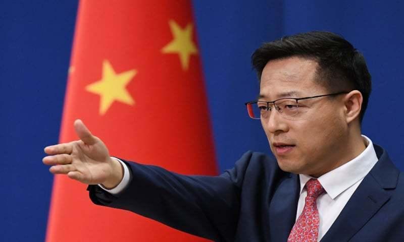 چین کا امریکی اقدام کے جواب میں 4 میڈیا اداروں کو تفصیلات جمع کرنے کا حکم