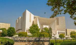 ججز کےخلاف توہین آمیز ویڈیو پر ملزم افتخارالدین کی معافی مسترد، توہین عدالت کا نوٹس