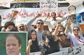 PML-N holds protest camps against price hike