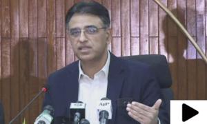 'پاکستان میں کورونا وائرس کے مریضوں کی تعداد میں کمی ہوئی ہے'