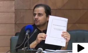 سندھ حکومت نے عذیر بلوچ سمیت تمام جے آئی ٹیز کو پبلک کرنے کا اعلان کردیا