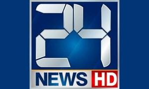 پیمرا نے قانون کی 'خلاف ورزی' پر چینل '24 نیوز' کا لائسنس معطل کردیا