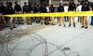 Policeman martyred in Karachi in targeted killing