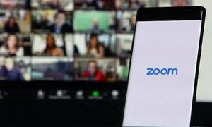بھارت کے امیر ترین شخص زوم اور گوگل میٹ کو ٹکر دینے کے لیے تیار