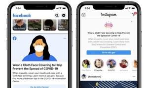 فیس بک کا کورونا وائرس سے بچانے میں مددگار نیا فیچر