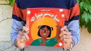 This Pakistani children's book is on a mission to educate kids about sexual abuse