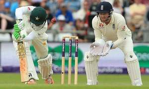 PCB releases updated schedule of England series