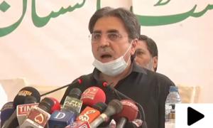 'کراچی میں لوڈ شیڈنگ کے خلاف آواز اب پارلیمنٹ ہاؤس کے باہر اٹھائیں گے'