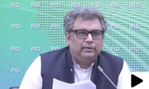 'چیف جسٹس آف پاکستان عذیر بلوچ کی جے آئی ٹی رپورٹ پر ازخود نوٹس لیں'