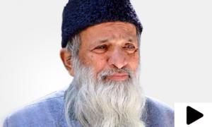 عبدالستار ایدھی کو دنیا سے رخصت ہوئے 4 برس بیت گئے
