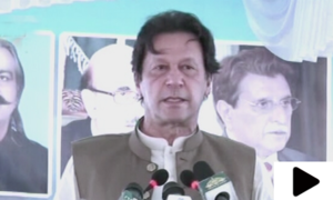 وزیراعظم عمران خان کی قوم کو عیدالاضحیٰ سادگی سے منانے کی ہدایت