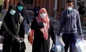 فیس ماسک کا استعمال کورونا وائرس کا خطرہ 65 فیصد تک کم کردیتا ہے، تحقیق