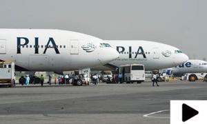 یورپ اور برطانیہ کے بعد امریکا نے بھی پی آئی اے کی پروازوں پر پابندی عائد کردی