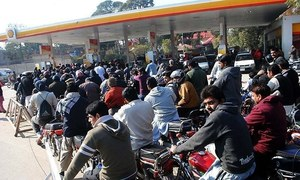 LHC to constitute inquiry commission over petrol crisis