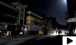 کراچی میں بجلی کی غیر اعلانیہ لوڈ شیڈنگ شہریوں کیلئے عذاب بن گئی