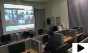 پاکستان کی تاریخ میں پہلی بار پولیس کیلئے آن لائن کلاسز کا آغاز