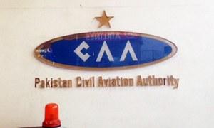 CAA warns pilots against smoking in aircraft