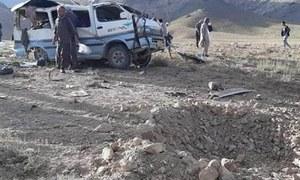 افغانستان: بم دھماکے میں خواتین، بچوں سمیت 6 افراد جاں بحق