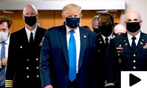 امریکی صدر نے بھی بالآخر ماسک پہن لیا