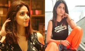 سوشل میڈیا پوسٹ میں موت کی بات کرنے کے بعد بھارتی اداکارہ چل بسیں
