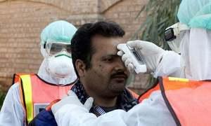 خیبرپختونخوا: کورونا وائرس سے جاں بحق ہونے والوں میں مردوں کی تعداد خواتین سے زیادہ