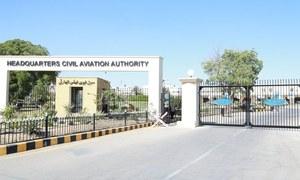 سی اے اے نے قطر، عمان میں کام کرنے والے 55 پائلٹس کے لائسنس کلیئر کردیے