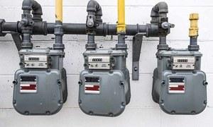 اوگرا کی گیس کی قیمتوں میں 6 فیصد تک کمی کی تجویز