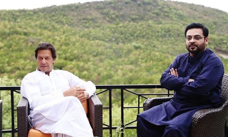 عامر لیاقت کا قومی اسمبلی کی نشست سے مستعفی ہونے کا اعلان