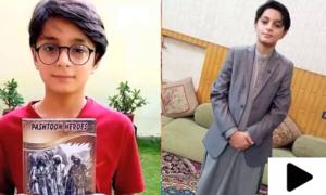 12 سالہ پاکستانی بچے نے پختونوں کی تاریخ پر کتاب لکھ دی