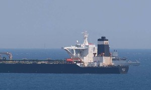 US-sought tanker 'hijacked' off UAE now in Iran: UN