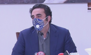 Bilawal calls for NAB dissolution