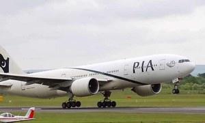 پی آئی اے کے برطرف پائلٹ نے لاہور ہائی کورٹ سے رجوع کرلیا
