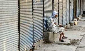 پنجاب میں عیدالاضحیٰ کے موقع پر 9 روز تک سخت لاک ڈاؤن کا فیصلہ